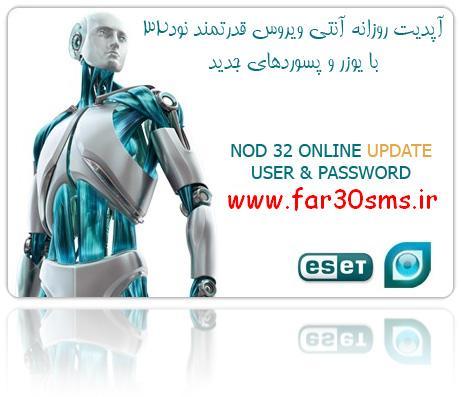 www.far30sms.ir